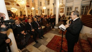 Konak'ta Sefarad festivali başladı